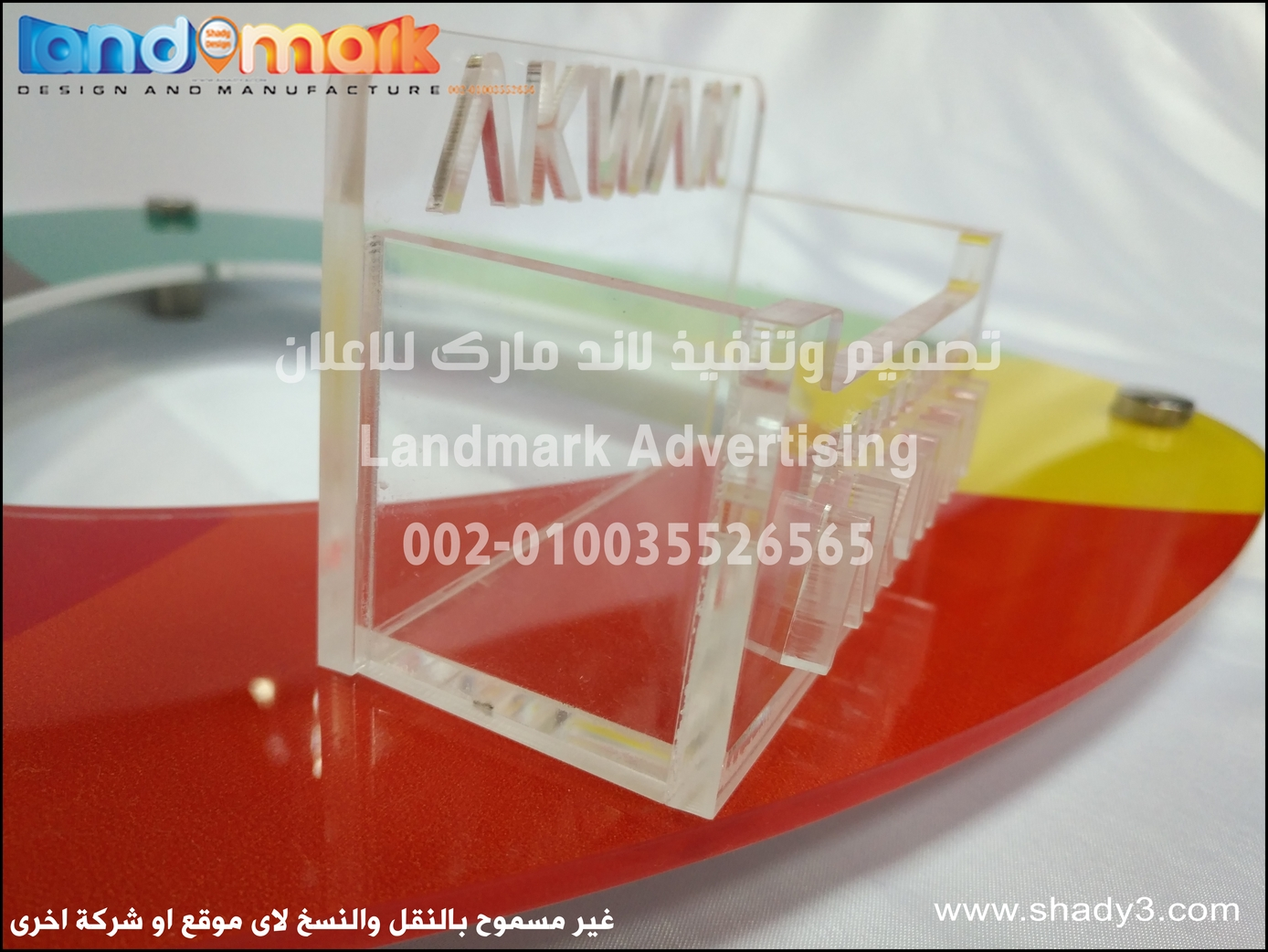 Acrylic Signs with full digital print لاند مارك للاعلان