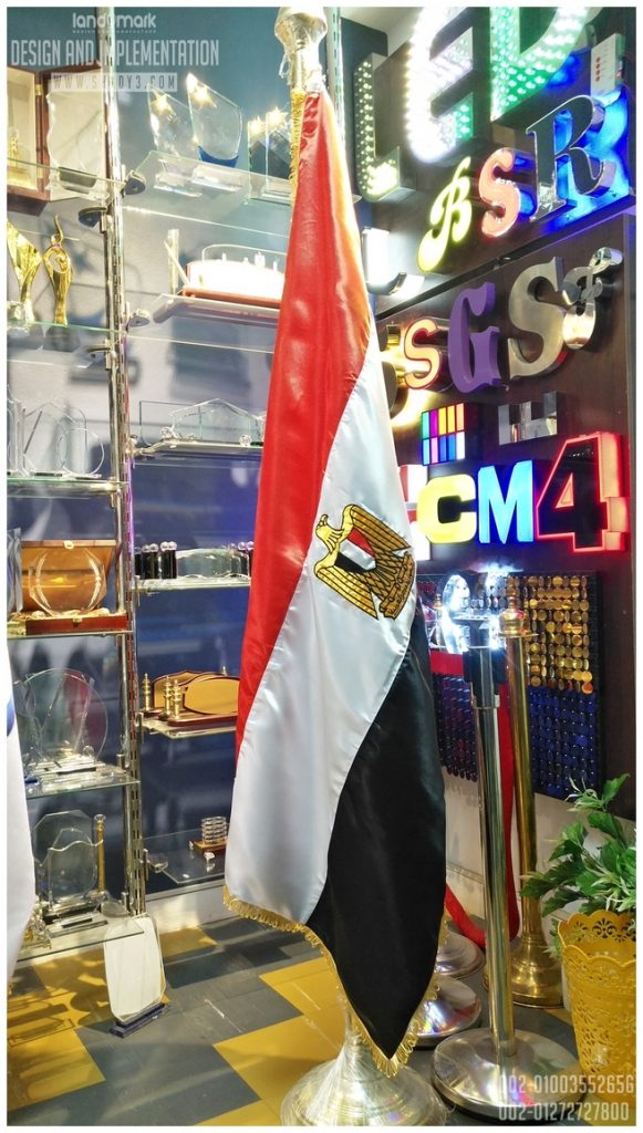 Photo of استاند علم مصر Flag of Egypt