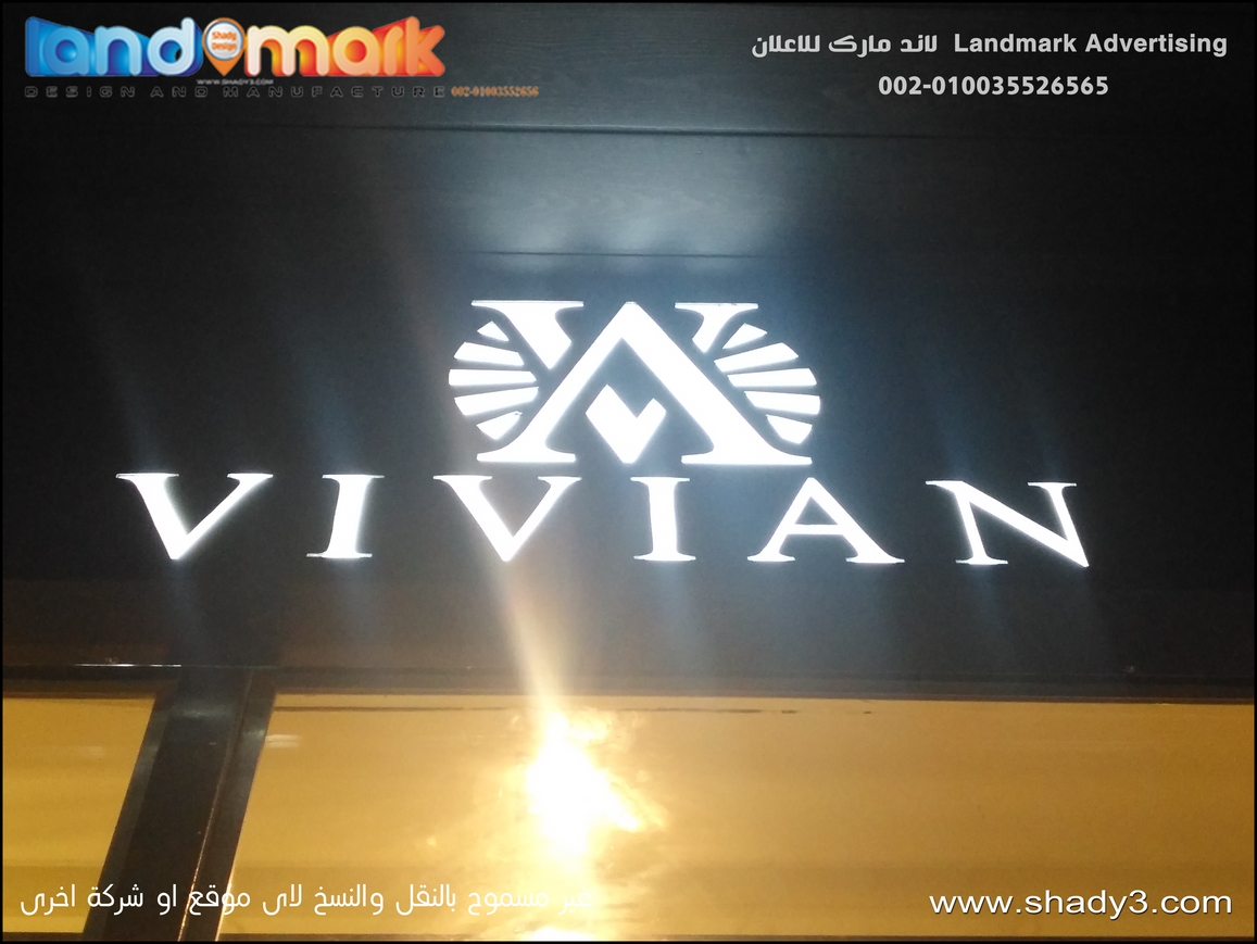 Photo of Custom logo signage with led light in ِal-zamalek egypt