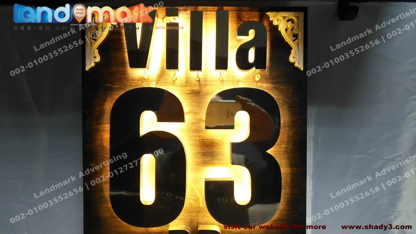 Photo of Special design for our customer is one unique piece villa door sign in Egypt يافطة باب فيلا