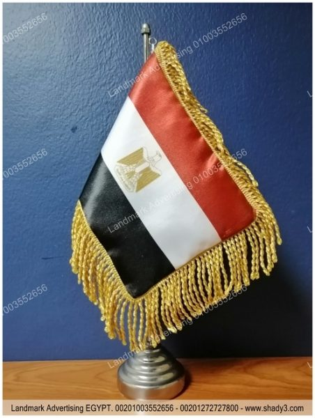 Photo of Egypt Desk Flag علم مصر مكتب – Gold And Metal