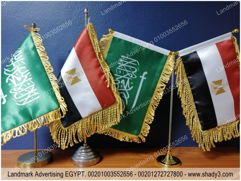 Photo of Double Desk Flag with Metal Stand استاند علم مكتب زوجى