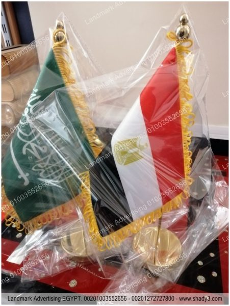 golden desk flag علم مكتب دهبى